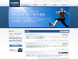 thumb_03_light-inc