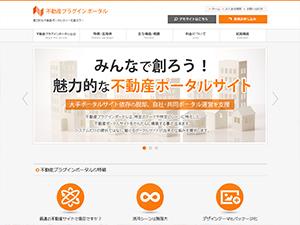 thumb_21_fudousanpluginportal