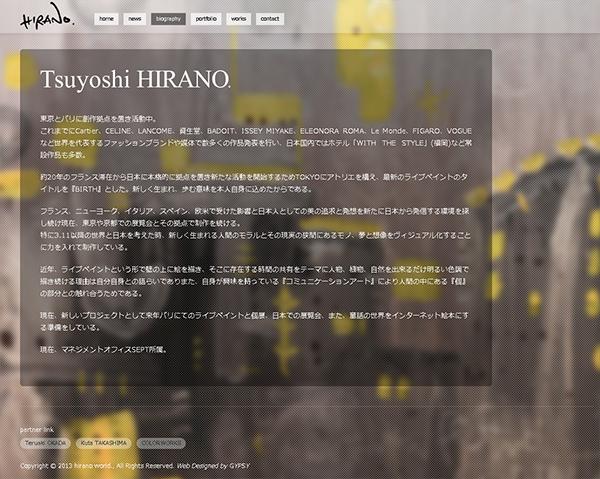 HIRANO WORLD.COM