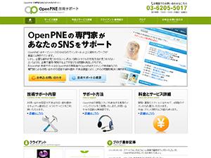 thumb_09_openpne