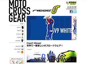 thumb_12_motocrossgear