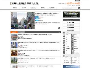 thumb_18_akb-okachimachi-ueno